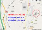 コンビニ地図.jpg